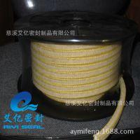 【大量生产】优质黄芳纶纤维盘根(耐化学性强)