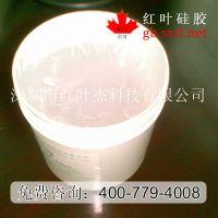 厂家直供耐高温食品硅胶/硅橡胶/矽胶