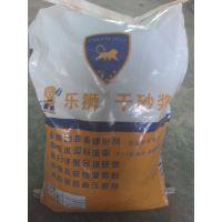 广州创一建材 金刚砂地坪硬化剂施工 彩色金刚砂地坪硬化剂材料生产厂家直销 量大从优