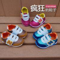爆款网格2014年新款童运动鞋休闲韩版潮流男女童鞋1手货源直批