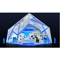 2018第二十一届成都国际汽车展览会