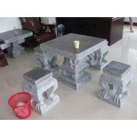 汉白玉石桌石凳,大理石石桌石凳,花岗岩石桌石凳