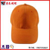 帽子批发 韩国新款纯色光板弯檐帽 潮棒球帽 空白帽