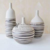供应小瓶口创意花瓶 家居装饰品 陶艺三件套 新奇礼品 8231#