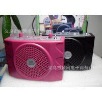 小蜜蜂扩音器 可腰挂喇叭/收音/U盘TF/遥控 叫卖器 小型插卡音箱