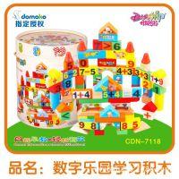 丹妮奇特CDN-7118 儿童玩具积木木制80粒数字城堡益智早教积木