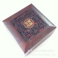 高档木质玉器珠宝首饰盒 镂空珍藏品实木手镯挂件 把件包装盒