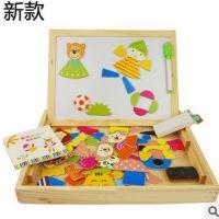木丸子新款拼拼乐 儿童智力提升必备玩具 亲子拼图