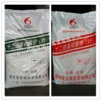 上海白猫凯星牌 K12 十二烷基硫酸钠 十二醇硫酸钠发泡剂K12