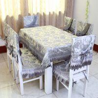 餐桌布艺套装 餐桌布餐桌套餐椅垫坐垫时尚椅子垫