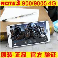 三星 GALAXY Note3 N9005/N900 原装正品 官方验证 智能手机