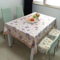 刚娜儿厂家批发 高档蕾丝 紫金之恋14新款 银丝涤纶餐桌布批发