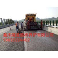 涿州市乳化沥青稀浆封层微表处理北京山西山东陕西
