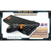 供应雷技魔煞竞技游戏键盘 网吧专用有线鼠键套装[U+U] 电脑配件批发