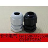 供应PG11塑料防水接头 m电缆密封接头 广州电缆接头厂家 电缆压线头