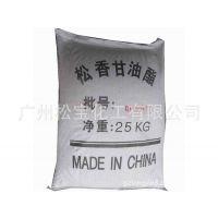 厂家直销:138 松香甘油酯 改性松香树脂
