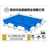 广东塑胶托盘,深圳塑料卡板,东莞叉车板,工厂常用叉车板