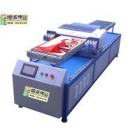 拉萨万能打印机UV平板打印机价格双喷头彩印机数码印刷机