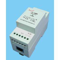 供应二合一防雷器 导轨式 12-220V RJ45网络接口视频防雷器,BNC视频监控防雷器