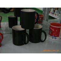 diy变色杯 可定制照片广告创意 全变色杯批发 印制logo
