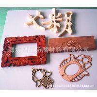攀枝花 木工雕刻机 标牌制作用