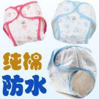 富婴坊品牌 全棉宝宝防漏尿裤/尿布兜 超薄款 2817 3个尺寸