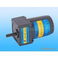 丝印机用6W交流调速定速中齿轮电机,2IK6GN-CF/2GN15K电动机