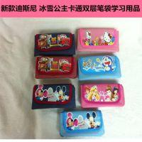 双层 迪士尼笔袋 幼儿园礼品 学生奖品 厂家批发