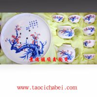 景德镇陶瓷茶具 陶瓷茶杯 茶壶 茶碗套装 礼品茶具定做厂家