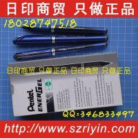 派通BLN25中性笔 顺滑 速干 0.5mm 英纳杰走珠笔