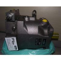 派克PV028R1K1T1NMMC 柱塞泵特价现货原装进口