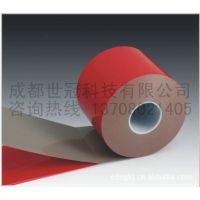 进口亚克力泡棉双面胶带4229 多用途双面胶带
