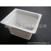 pp塑料盒 注塑盒 带盖 方形盒 白色方盒,面条盒