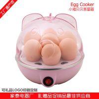 厂家小熊煮蛋器 多功能蒸蛋器煎蛋器 礼品促销赠品货源批发
