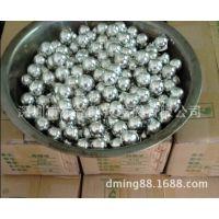 长期供应纯锡球、无铅环保锡全球、云南锡全球、锡球