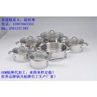 品质保证高质量不锈钢锅 套装锅食品级不锈钢 18cm、22cm、26cm不锈钢锅