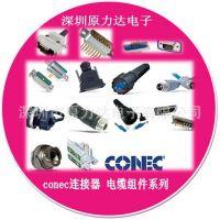 原装CONEC系列在线报价17-30039017-30038017-300330-60