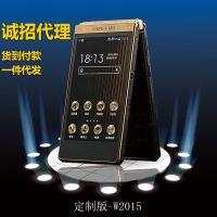 大促销双网双待W2015双模手机电信定制版4G天翼智能手机货到付款