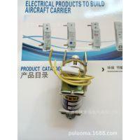 厂家直销DZ20漏电分励脱扣器160A高品质专业生产QQ775661520