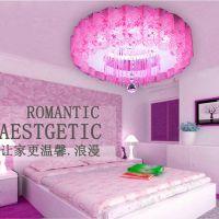 厂家批发现代简约卧室灯粉红色吸顶灯灯儿童房间灯温馨浪漫灯饰