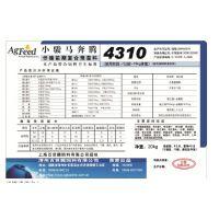供应新国标-饲料标签打印系统,应对GB10648-2013