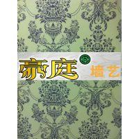 供应豪庭墙艺全国连锁福州招商代理厂家品牌