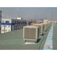 东莞樟木头注塑水冷扇环保空调厂房降温