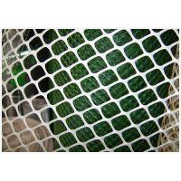 河南焦作塑料平网、河南焦作雏鸡养殖网、河南焦作雏鸭塑料养殖网、河南焦作养殖专用塑料瓶网