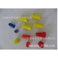 供应螺旋压线帽SP4 快速接线端子 接线端子规格 塑料冷压端子厂家