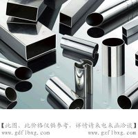 广东不锈钢厂家 304不锈钢焊管