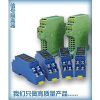 SWP-7083-EX-1热电阻隔离式安全栅