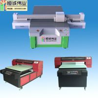 厂家直销亚克力万能打印机|多功能数码印花机|广告标牌制作机器