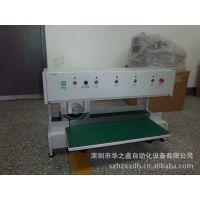 深圳华之鑫供应走刀式分板机 分切铝基板|PCB板|线路板 现货