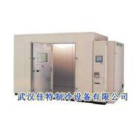 超低温实验室冷库设备